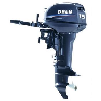 Yamaha 15pk Buitenboordmotor